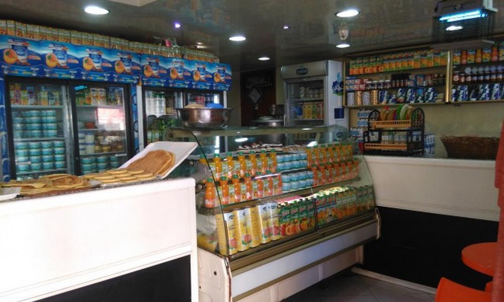 Ouvrir une Mahlaba au Maroc