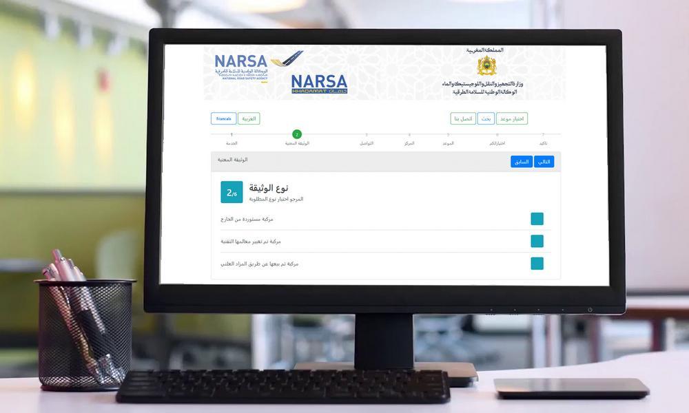 Narsa Khadamat prise de rendez-vous en ligne