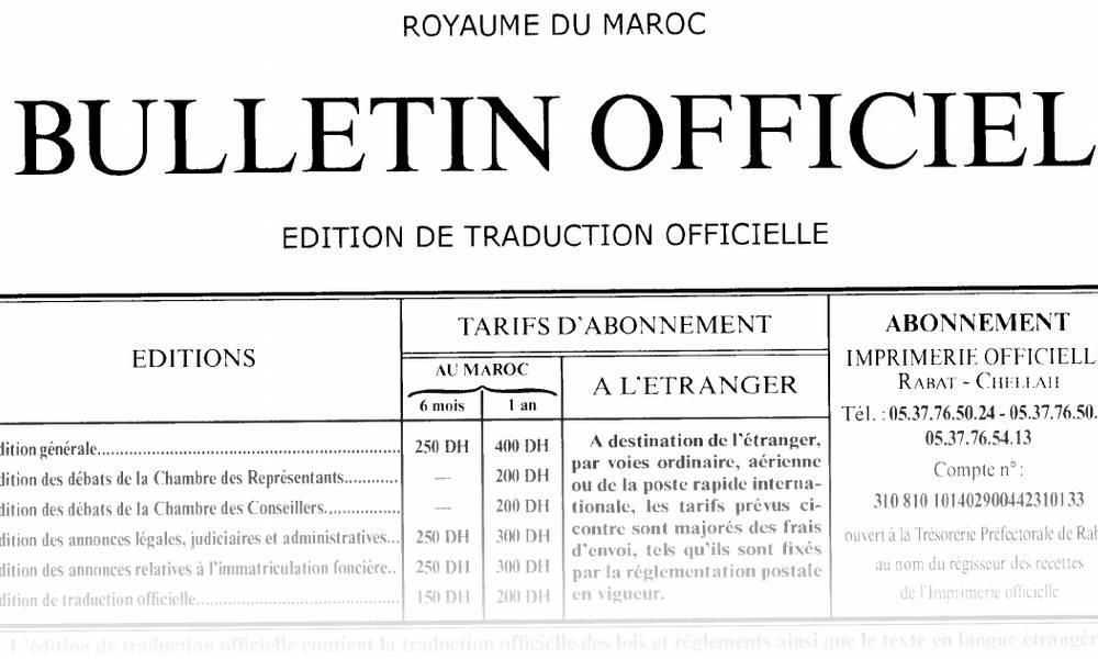 Bulletin officiel du Maroc