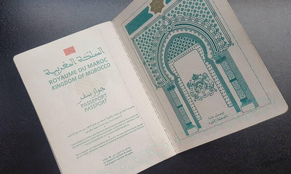 Nationalité marocaine