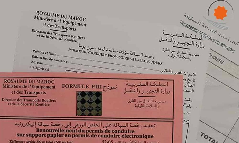 Permis de conduire au Maroc
