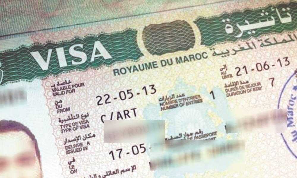 Visa d'entrée au Maroc